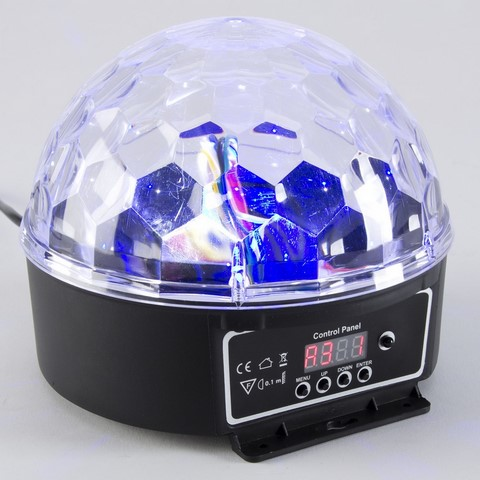 location starsphere led lightmaxx